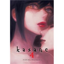 KASANE, VOL.4