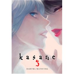KASANE, VOL.5