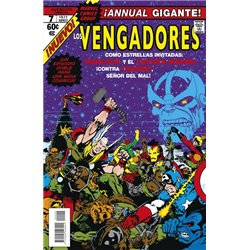MARVEL FACSÍMIL 04. THE AVENGERS ANNUAL 7