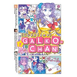 ¡CUENTAME, GALKO-CHAN!