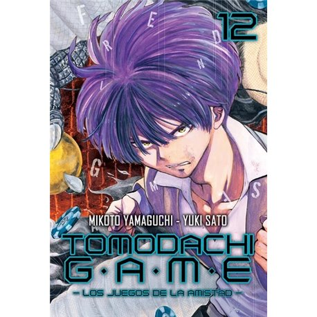 TOMODACHI GAME, VOL. 12
