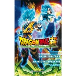 Dragon Ball Broly (la novela)