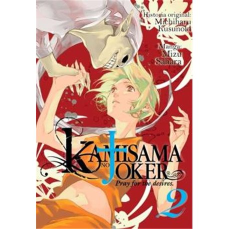 KAMISAMA NO JOKER, VOL. 2